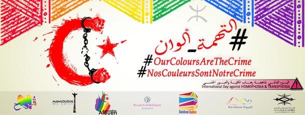 The International Day Against Homophobia and Transphobia for 2017 in Northern Africa.